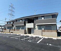 京都府京田辺市三山木田中の賃貸アパートの外観