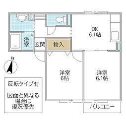 クレスト藤ヶ丘 A[203号室号室]の間取り