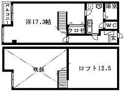 アルコ10[9階]の間取り