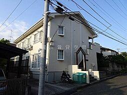 戸塚駅 3.1万円
