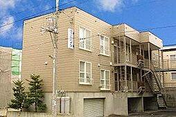 北海道札幌市白石区栄通16丁目の賃貸アパートの外観