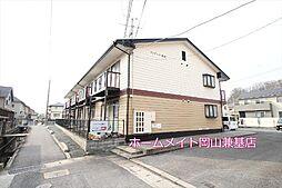 東岡山駅 4.5万円