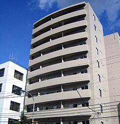 北海道札幌市中央区南3条東3丁目の賃貸マンションの外観