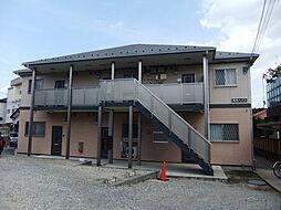 高井ハイツ[1階]の外観