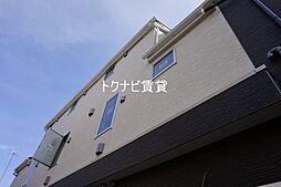 東京都新宿区西早稲田3丁目の賃貸アパートの外観