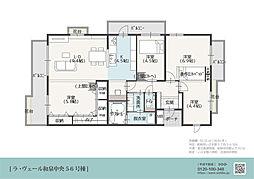 泉北高速鉄道 和泉中央駅 徒歩9分の賃貸マンション 5階3LDKの間取り