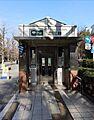 浜町駅[260...