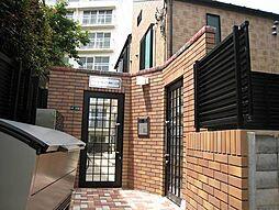 東京都新宿区河田町の賃貸アパートの外観