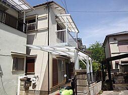 [一戸建] 兵庫県神戸市北区西大池2丁目 の賃貸【/】の外観
