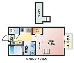 パル28[2階]の間取り