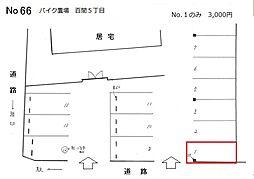 東武動物公園駅 0.3万円