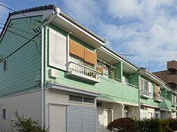 千葉県流山市西平井の賃貸アパートの外観