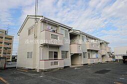天竜川駅 4.6万円