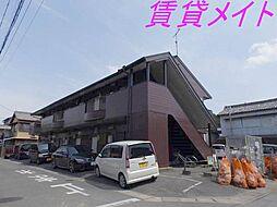 ハイライフ上田[2階]の外観