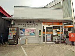 兵庫県神戸市垂水区舞子坂3丁目の賃貸マンションの外観