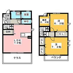 Apartment 和[1階]の間取り