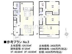 3号地 建物プラン例(間取図) 小平市小川町2丁目