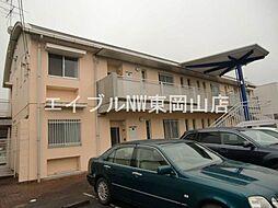 岡山県岡山市中区国富1丁目の賃貸マンションの外観