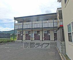 京都府亀岡市曽我部町寺城ケ裏の賃貸アパートの外観