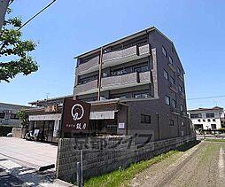 京都府京都市西京区川島松ノ木本町の賃貸マンションの外観