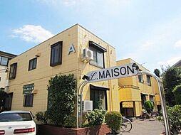L・MAISON(エル・メゾン)[2階]の外観