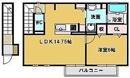 ダバンティ[2階]の間取り