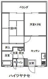 ハイツヤナセ[1階]の間取り