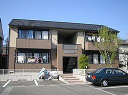 シャーメゾン相沢A[2階]の外観