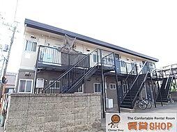 コーポミユキ[2階]の外観