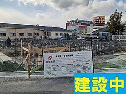 ピュアメゾン辻子