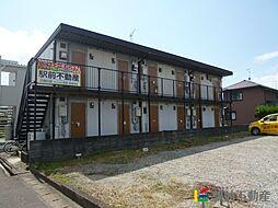 吉野ヶ里公園駅 1.5万円