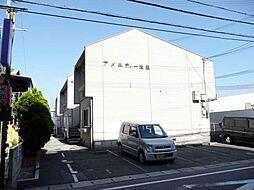 アメニティ太田[1階]の外観