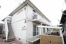 岡山県岡山市中区清水の賃貸アパートの外観