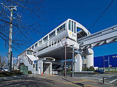 多摩都市モノレール「泉体育館」駅