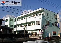 シティーハウス平成[3階]の外観