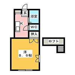 ホワイトキャッスル中倉6番館[1階]の間取り