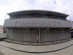 大阪府豊中市清風荘2丁目の賃貸アパートの外観