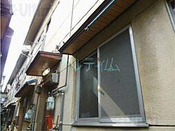 山彦荘[2階]の外観