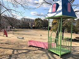 踏分公園 約130(徒歩約2分)