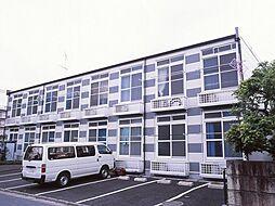 神奈川県相模原市中央区中央4丁目の賃貸アパートの外観