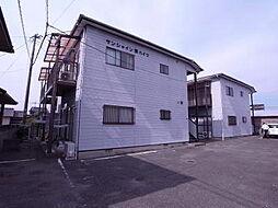 サンシャイン南ハイツ 1[2階]の外観