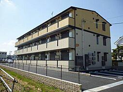 ラ・メール長須賀[2階]の外観