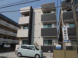 Lコスモ井尻[2階]の外観