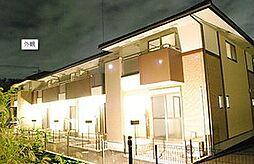 [テラスハウス] 茨城県つくばみらい市高岡 の賃貸【/】の外観