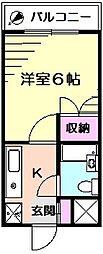 アジュール片倉[3階]の間取り