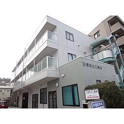 神奈川県横須賀市久里浜2丁目の賃貸マンションの外観