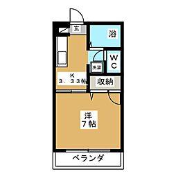 アネックス八木山[2階]の間取り