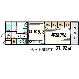 箪瓢庵[1階]の間取り