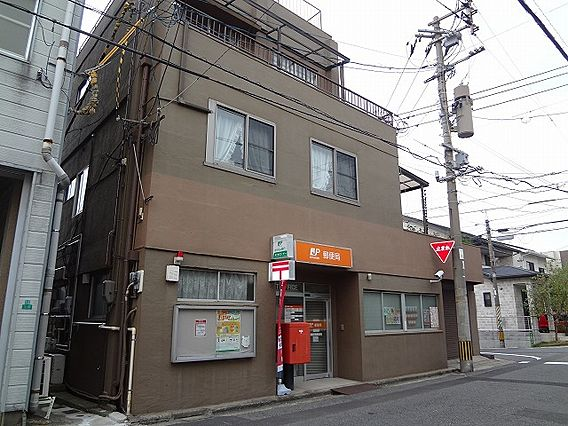 八幡祇園郵便局...