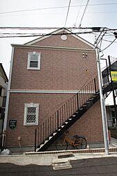 ハーミットクラブハウス鶴見A[1階]の外観